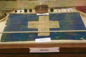 Ikaria Fahne Museum Agios Kyrikos
