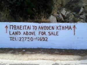 Land zu verkaufen