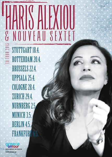 Haris Alexiou Tour Europe 2015