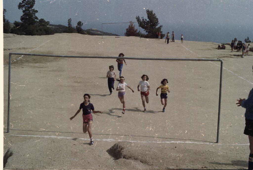 Diagoras 1981 Leichtathletik